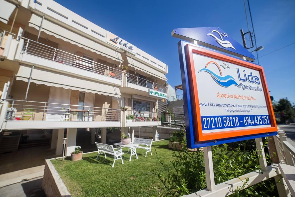 Lida Apartments Kalamata - Μικρή Μαντίνεια
