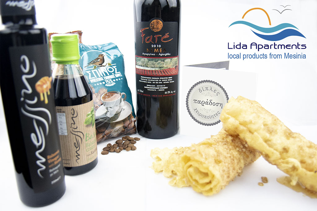 Lida Apartments Kalamata - Local Products Messinia