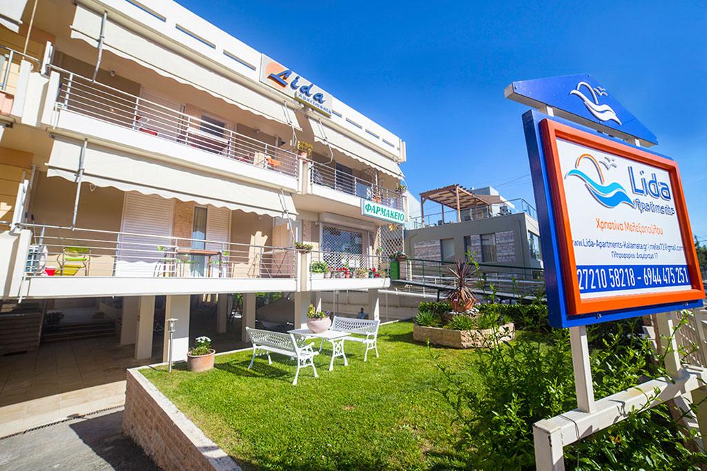 Lida Apartments Kalamata - Mikri Mantineia